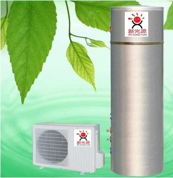 Air water heater(silver)